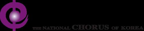국립합창단 로고