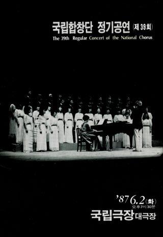 19870602-포스터