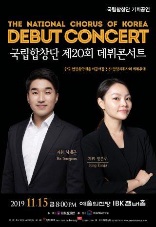 데뷔콘서트XX 포스터_1400